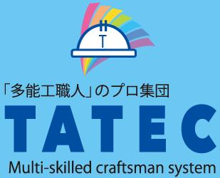 グループ企業「株式会社タテックジャパン」を設立しました。
